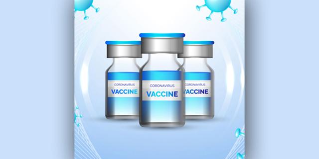 FDA: 'Additional Dose For Immunocompromised'